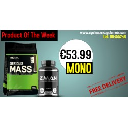 Optimum Nutrition Serious Mass 12 lbs (5443 g)